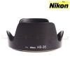 Len Hood HB-35 for Nikon 18-200