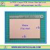 1x PCB 1 Layer PCB 1.6mm Size 4x6 Inch (พีซีบี 1 หน้าแบบธรรมดา 4x6 นิ้ว)