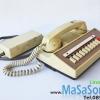 โทรศัพท์ภายใน Telecall