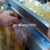 เครื่องซีลถุงPFS~300 ขนาดลวดซีล 30 ซม ใช้ดีใช้ทน อย่าลืมน๊าาาาส่งให้ฟรีเลย