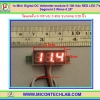 1x Mini Digital DC Voltmeter module 0-100 Vdc RED LED 7's Segment 3 Wires 0.28""