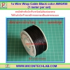 1x Wire Wrap Cable Black color AWG#30 (1 meter per set)