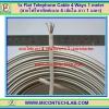 1x Flat Telephone Cable 4 Ways 1 meter (สายไฟโทรศัพท์แบบสายแบน 4 เส้นใน ยาว 1 เมตร)