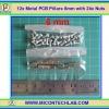 12x Metal PCB Pillars 6 mm with 24x M3 Nuts (เสารองแผ่นพีซีบีโลหะแบบเหลี่ยมพร้อมน็อตยึด)