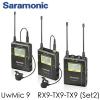 Saramonic UWMIC9 Set 2Transmitter 96-Channel Digital UHF Wireless Lavalier Microphone System