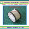 1x Cable Wire AWG#26 Length 1 meter White color