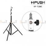Light Stand HPUSN HP-X280C ขาตั้งไฟโช๊คสปริง (280cm)