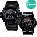 นาฬิกาคู่ นาฬิกาคู่รัก G-Shock & Baby-G LOVER'S COLLECTION