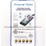 ฟิล์มกระจกTrue Smart 4G 5.0 ( ฟิล์มกระจกสมาร์ท 4G 5.0 )
