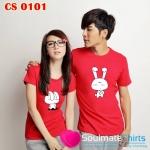 เสื้อคู่รัก ชุดคู่รัก เสื้อคู่ เสื้อคู่รักเกาหลี เสื้อยืดคู่รักผ้าฝ้าย สีแดง สกรีนลายการ์ตูนน่ารัก