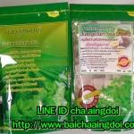 เจียวกู่หลาน มาตรฐาน อย. เจียวกู่หลานสายพันธุ์จีนแบบพร้อมชง ชนิดชาชงแบบชาชงถุงเล็ก Tea Bag 30 ถุง