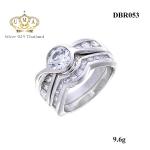 แหวนคู่น่ารัก เกรดดี น้ำใส,แหวนคู่,แหวนแต่งงาน,แหวนหมั่น,แหวนคู่เงินแท้,แหวนคู่เพชร,แหวนคู่ทองคำขาว,แหวนคู่รัก,แหวนคู่เพชรcz,แหวนคู่ราคาถูก,แหวนคู่น่ารัก
