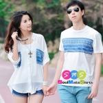เสื้อคู่ เสื้อคู่รัก ชุดพรีเวดดิ้ง ชุดคู่รัก เสื้อคู่รักเกาหลี เสื้อผ้าแฟชั่น ผู้ชายเป็นเสื้อคอกลม+ผู้หญิงเป็นเสื้อเชิ๊ตผ้าซีฟอง