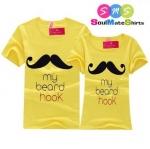 เสื้อคู่รัก ชุดคู่รัก เสื้อคู่ เสื้อยืดคู่รัก แขนสั้น สีเหลือง ผลิตจากผ้าฝ้ายคุณภาพสูง สกรีน ลายหนวด น่ารักมากๆเลยนะคะ