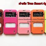 เคส True Smart 4g Max 5.0 (สมาร์ทแม๊ก 5.5 ฝาพับโชว์เบอร์)
