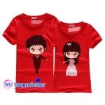 เสื้อคู่รัก ลายเจ้าหญิงเจ้าชาย สีแดงน่ารัก พร้อมส่ง