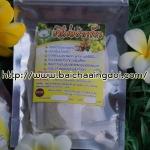 ชาไม่อยากข้าว : ส่วนผสมจากชาหญ้าดอกขาว 50% และชาดาวอินคา 50% ชาสมุนไพร Organic จากธรรมชาติ 100 % สำหรับควบคุมน้ำหนัก ลดไขมัน ลดหน้าท้อง ลดความอยากอาหาร 1 ห่อ บรรจุ 15 ซอง