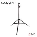 SMART Light Stand G240 ขาตั้งไฟโช็คลม (240cm)