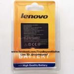 แบตTrue Lenovo 4G LTE 5.0(เลอโนโว้A6000)