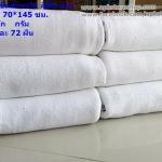 ขายส่ง ผ้าเช็ดตัวนาโน สีขาว แบบหนา 70*145 cm หนัก 280 กรัม ส่ง 48 บาท