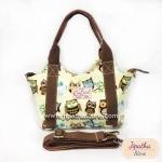 กระเป๋า Chalita wu + สายสะพาย 8 นิ้ว สีเหลือง ลายนกฮูก