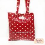 กระเป๋า Chalita wu สีเลือดหมู
