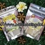สินค้าแพคคู่ ราคาพิเศษสุดๆ ค่าจัดส่งฟรี ชาสมุนไพร Organic จากธรรมชาติ 100 % สำหรับควบคุมน้ำหนัก ลดไขมัน ลดหน้าท้อง ชาดาวอินคา และ ชาหญ้าดอกขาว (ชาไม่อยากข้าว) ขนาดบรรจุ 30 ซอง (บรรจุห่อละ 15 ซอง) ชงดื่มได้ประมาณ 1 อาทิตย์