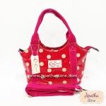 กระเป๋า Chalita wu + สายสะพาย 8 นิ้ว สีแดง