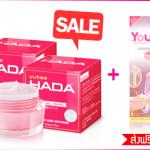 Yutaa Hada Facial Mask ฮาดะ เฟเชียล มาส์ก 2 กระปุก ส่งฟรี EMS