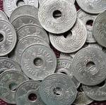 เหรียญ ๕ สตางค์เก่า ปีพ.ศ.๒๔๘๐