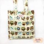 กระเป๋า Chalita wu สีเหลือง ลายนกฮูก