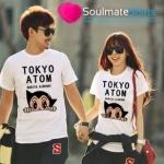 เสื้อคู่รัก ชุดคู่รัก เสื้อคู่ เสื้อยืดคู่รักผ้าฝ้าย  สกรีนลาย TOKYO ATOM