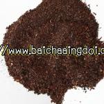 ชาแดงผง ชาแดงป่น ชาแดงปรุงสำเร็จรูป รับประกันความหอม