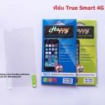 ฟิล์มกันรอย True Smart 4G 5.5 ( ฟิล์มทรูสมาร์ท4G5.5 )