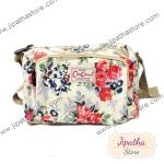 กระเป๋าสะพาย Chalita wu สีครีม ลายดอกไม้