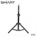 SMART Light Stand P55 ขาตั้งไฟ (55cm)
