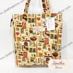 กระเป๋า Chalita wu สีเขียว ลายดอกไม้