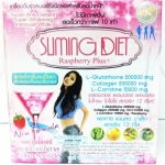 Sliming Diet Raspberry Plus+