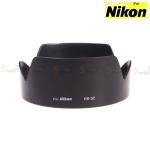 Len Hood HB-32 for Nikon 18-140 / 18-105 / 18-135