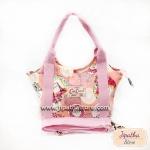 กระเป๋า Chalita wu + สายสะพาย 8 นิ้ว สีชมพู