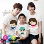 เสื้อครอบครัว ชุดครอบครัว เสื้อ พ่อ แม่ ลูก ลาย Dad Mom & Son [ลาย ลูกชาย] ผลิตจากผ้าคอตตอน 100%