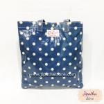 กระเป๋า Chalita wu สีฟ้า