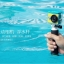 Original Floating Grip for Xiaomi Yi Action Camera - ทุ่นลอยน้ำ thumbnail 5