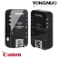 Flash Trigger YN-622C Youngnuo for Canon Auto E-TTL II ตัวสั่งงานแฟลชไร้สาย thumbnail 1