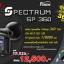 Speedlight Fokon Spectum SP360 thumbnail 9