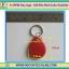 1x RFID Keytags 125 KHz Key tag Keyfobs Red Color (อาร์เอฟไอดีคีย์แทกสีแดง) thumbnail 1
