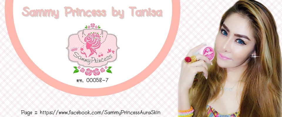 Sammy Princess