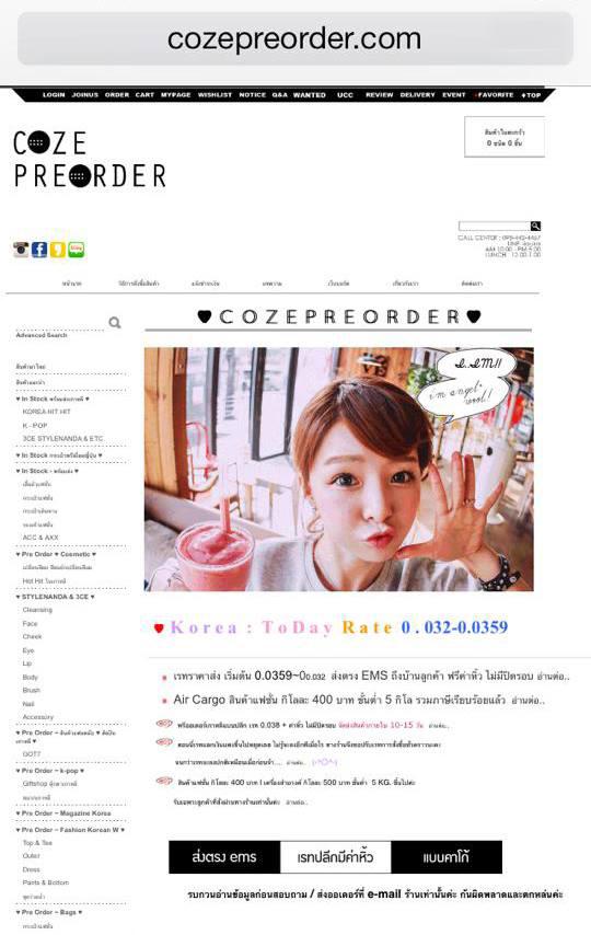 http://cozepreorder.com/