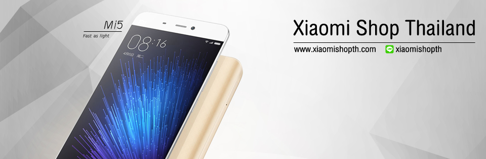Xiaomi shop Thailand