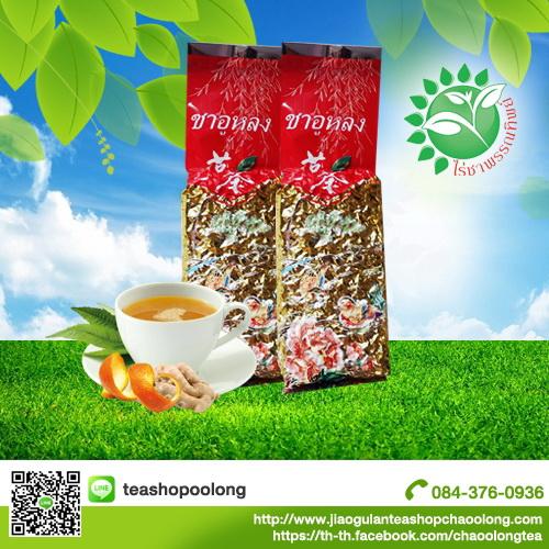 ชาอู่หลงไต้หวัน ชนิดอย่างดีที่สุด AAAAA ชาชั้นดี น้ำหนัก 1 กิโลกรัม แถมฟรี ชาอู่หลงเบอร์ 12 เกรด AAA จำนวน 4 กิโลกรัม